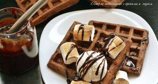 Chocolate waffles with nuts and sauce