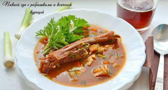 Beer soup with ribs and smoked chicken
