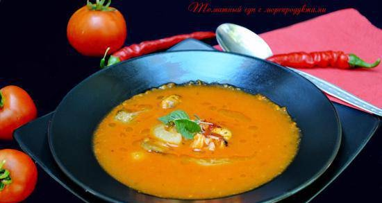 Tomato soup with seafood