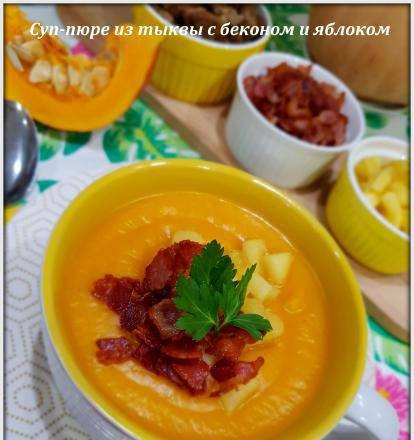 Pumpkin soup with bacon and apple