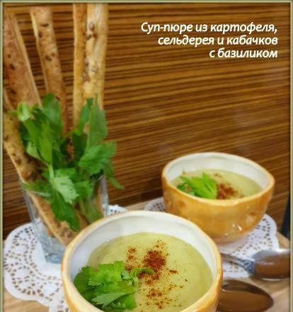 Soup-mashed potatoes, celery and zucchini with basil
