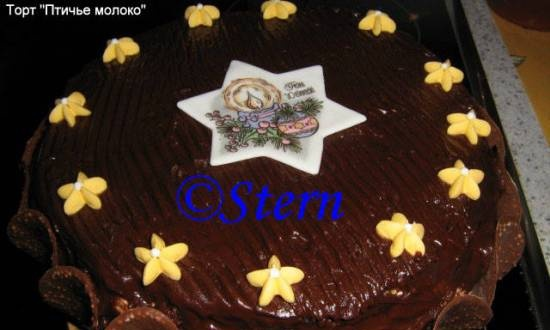 """""""Bird's milk"""" cake with couverture"""
